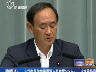 日本:美女科学家造假丑闻发酵