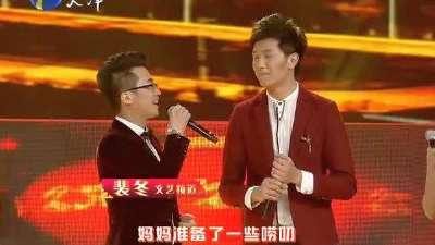 歌曲《常回家看看》-2013天津卫视春晚
