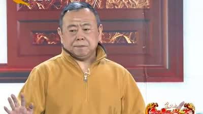 潘长江小品《鸟叔的幸福生活》