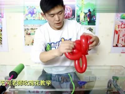 魔术气球教学魔术气球教程新气球达人玫瑰花视频