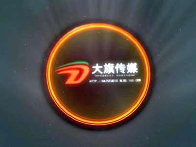 乐视logo矢量图圆形