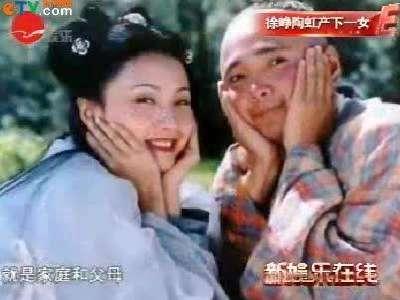 许小宝 徐峥陶/徐峥陶红喜得千金女儿小名许小宝