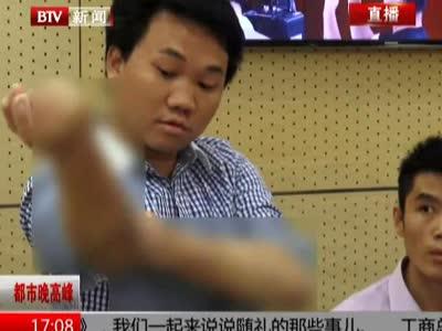 北京八达岭野生动物园员工命丧虎口