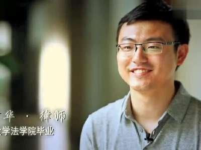 清华大学2014迎新主题视频:幸福是什么