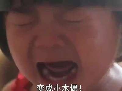 视频:如何不让小朋友哭泣_百度影视