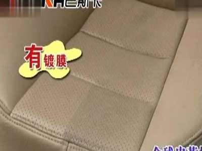 温州汽车美容养护_巴斯卡汽车镀膜_汽车真皮镀膜