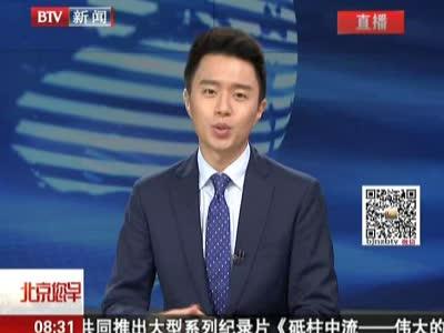 中国梦365个故事之斑马线