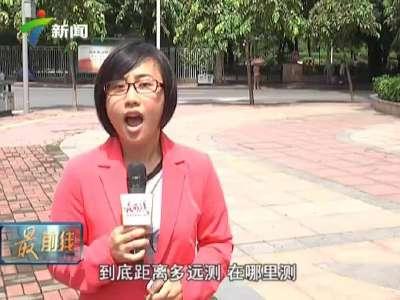 广州公园噪音限制80分贝引热议