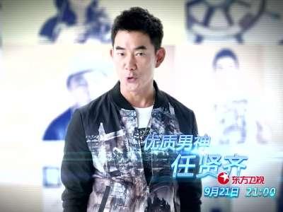 开播版评委宣传片-中国梦之声第二季