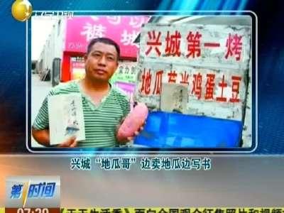 """辽宁海水浴场水质排名出炉 白沙湾兴城达""""优"""""""