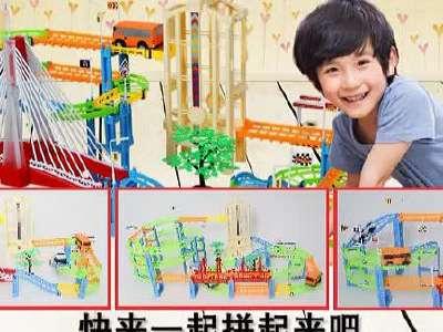 儿童玩具火车ae特效