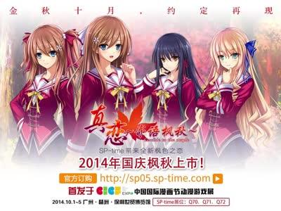 秋枫恋人>>秋枫脚本>>美女总裁的近身伊秋枫