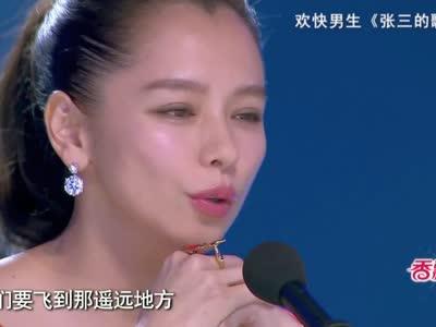 奇葩选手超自恋 橘色风情惊吓导师-中国梦之声第二季