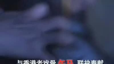 《笔仙惊魂》预告片
