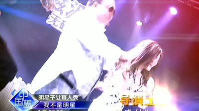 """王晶为女儿扮""""鸟叔"""" 阿Sa助阵闺蜜郑欣宜"""