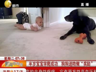 婴儿爬 走 跑简笔画