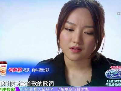 阎奕格《弯弯的月亮》-中国梦之声1116