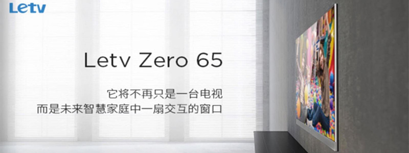 zero 65,一款获得设计与技术集成金奖的超级电视!