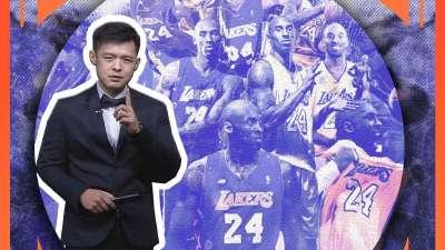 《篮球连环话》第1期 梦回青春!追忆科比峥嵘岁月