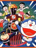 哆啦A梦1996剧场版 大雄与银河超特急 国语