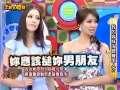 《王牌大贱谍》20110707:我的姊妹淘是双面人