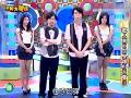 《王牌大贱谍》20110506:艺人高中同学爆料大会